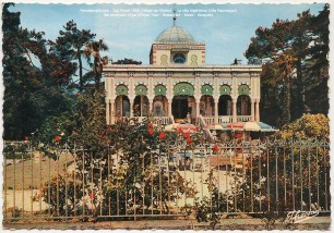 villa-algerienne-1958-b
