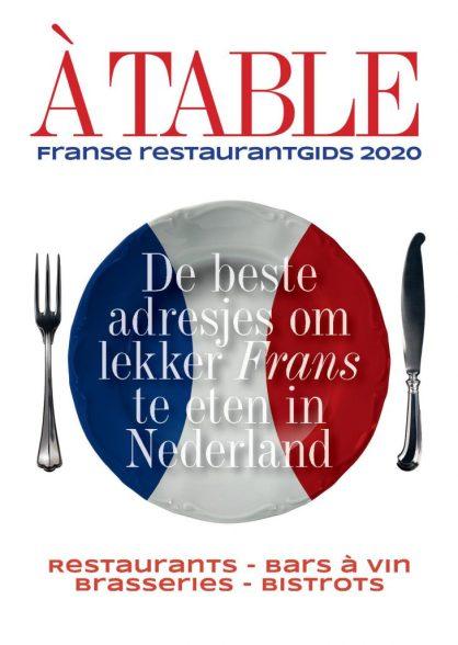 ER_Restaurantgids-2020-C-page-001-e1573060767138-730x1027.jpg